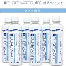 他の写真1: CURE WATER400ml 6本セット